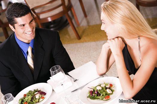 Как познакомиться с обеспеченным парнем